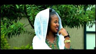 Bini Banks  - Ye Habesha Lij(የ ሀበሻ ልጅ) - New Ethiopian Music 2017(Official Video)