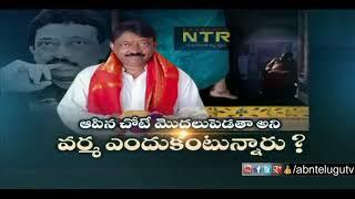 Discussion on Fans Reaction over Ram Gopal Varma's Lakshmi's NTR Movie | Promo
