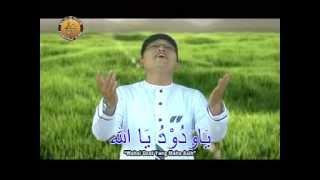 Dzikir 3. Senandung Munajat H. Abdul Moeid & Drs. KH. Moh. Imam Chambali