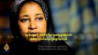 Rohingya woman was raped by 20 Buddhist Terrorists