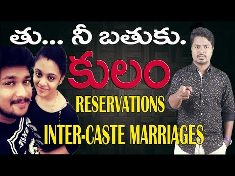 Thu Ni Bathuku- 3 | Caste Reservations & Inter-Caste Marriages In India | Vikram Aditya | EP#144