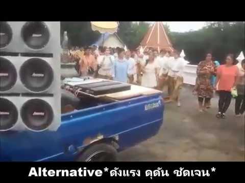 เครื่องเสียงรถยนต์แห่งานบวช Alternative By มาร์คซาวด์ อ.นายายอาม จ.จันทบุรี Tel.098-373-8875