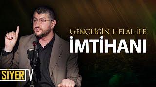 Gençliğin Helal İle İmtihanı | Muhammed Emin Yıldırım (İstanbul Zübeyde Hanım Kültür Merkezi)