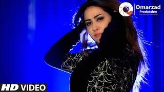 Omar Qadiry - Chashem e Aaho OFFICIAL VIDEO HD 2017