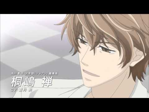 Yokozawa No Baai Trailer (premires March 15, 2014) video