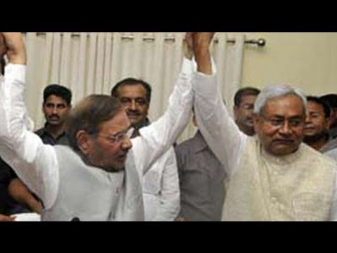 Nitish's trust vote could clarify Congress's level of interest
