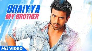 Bhaiyya My Brother Malayalam Movie   Ram Charan   Yavadu   Kills Police in Shopping Mall   1080P HD