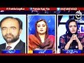 download Faisla Aap Ka With Asma Shirazi - 11 December 2017 | Aaj News