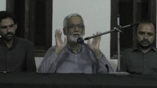 Eng. S Hussain Shah Moosavi - Islam Aur Nazarya e Piluralism - QUEST Nawab Shah