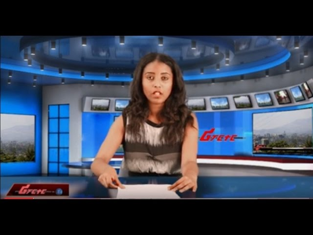 ETHIOPIAN REPORTER TV | Amharic News