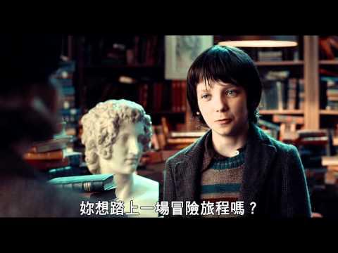 【雨果的巴黎奇幻曆險的冒險】中文字幕HD高畫質預告片