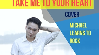 Take me to your heart Cover by Ngọc Manu & AlexD ft. Đức beat