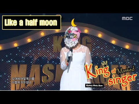 [King of masked singer] 복면가왕 - 'Like a half moon' 2round - Who's your mama? 20160424