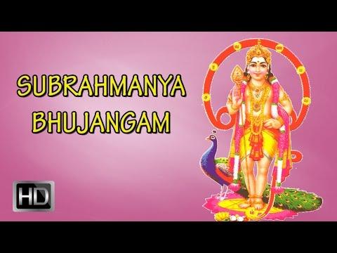 Sri Subrahmanya Bhujangam - Lord Murugan Songs - Anuradha Krishnamurthy video