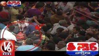 Somayajulu Commission Report On Godavari Pushkar Ghat Incident | Teenmaar News