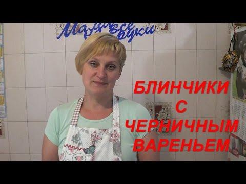 Как приготовить тонкие блинчики на молоке с начинкой