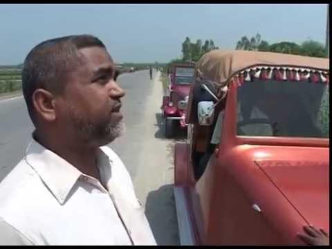 Electric Car : Made In Bangladesh : দেশী গাড়ি