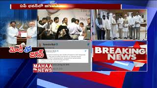 AP Bhavan Officials Congratulates YS Jagan | Jagan Delhi Tour Updates | MAHAA NEWS