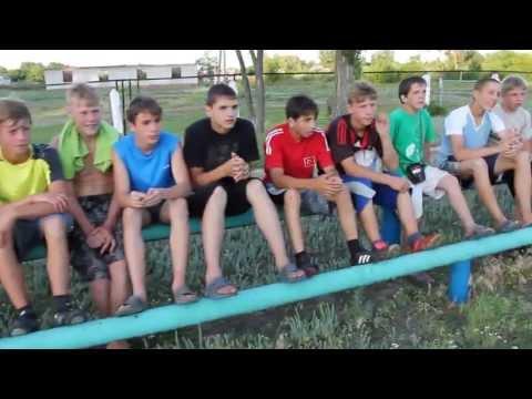 Pravdinska Orphanage Summer Camp 2013