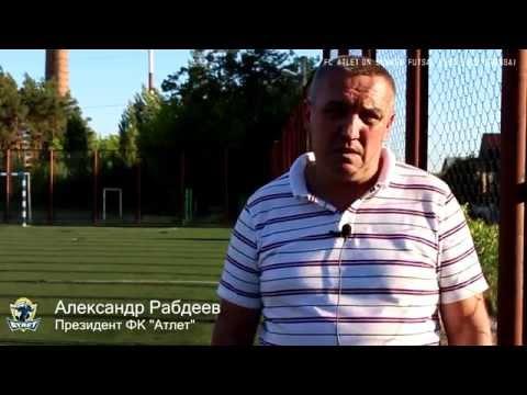 FC Atlet on Summer futsal fest 2015 (Odessa) Promo
