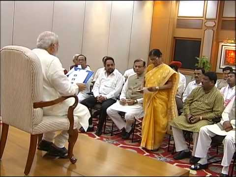 PM meets BJP MPs from North-East States