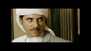 إعلان فيلم  المصلحة - El Masla7a's Trailer