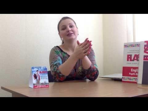 Видео как выбрать курсы английского