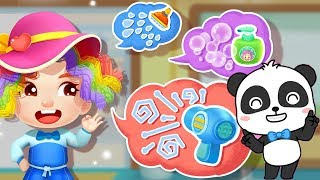 【New】Baby Panda's Hair Salon | Makeover,Beauty Salon,Makeup | BabyBus Game