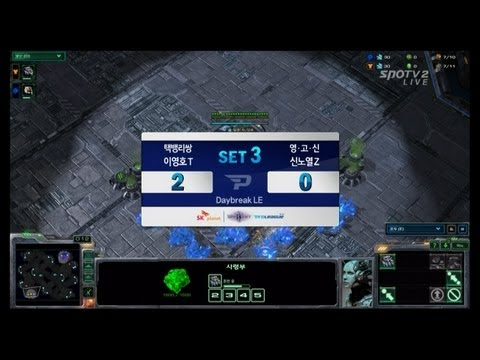 SPL [03.23] Flash(T.B.L.S) vs Roro(Y.G.S) 3SET / Daybreak LE - Starcraft 2,esportstv