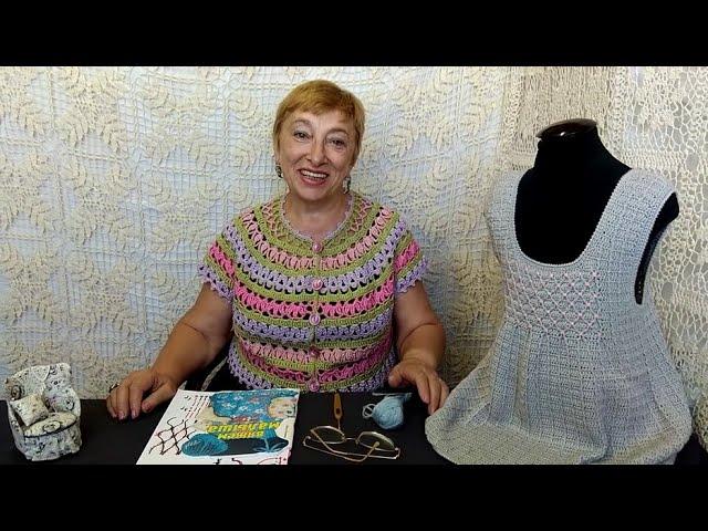 """Вязание крючком для детей от О.С. Литвиной. Сарафан """"Жемчужинка""""."""