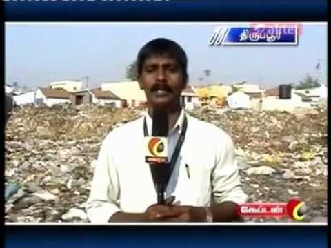 Tirupur Xxx Problems Nigalvugal.mpg video