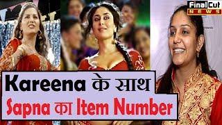 Kareena के साथ Sapna का Item Number|| Veere Di Wedding|| Sapna Kareena Together