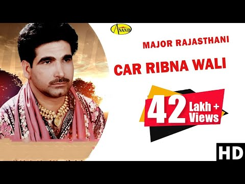 Car Ribna Wali Major Rajasthani  Official Video  2012 - Anand...