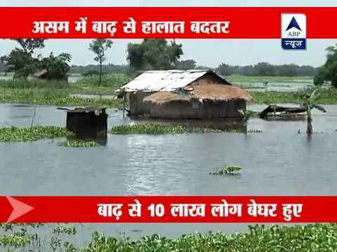 Assam Flood: More than 30 dead, 10 lakh displaced‎