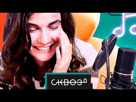 Песни Наоборот это СМЕШНО! #13 | Монатик - Сон (+ Мот - Капкан)