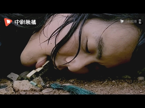 【风中奇缘】【胡歌】【仙剑1X风中奇缘】前世今生