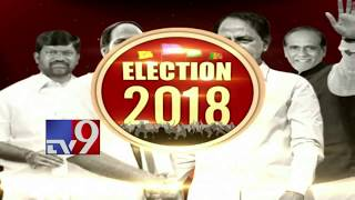 Telangana Express || Election 2018 || Political News || 25-09-18