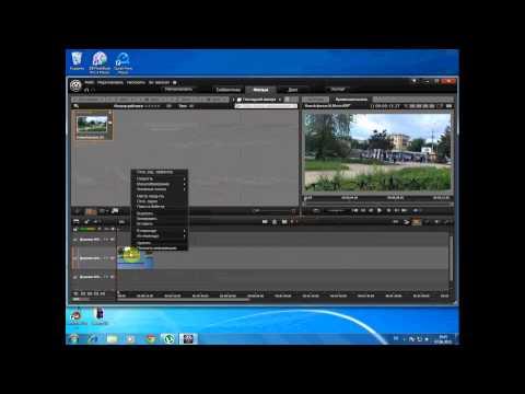 Видео как сделать обратное видео