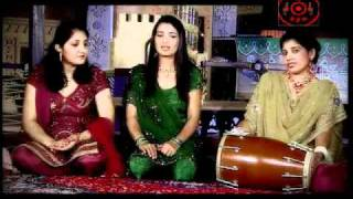 Mehndi Ta Jachdi { Traditional Punjabi Wedding Song } [ Official ] 04