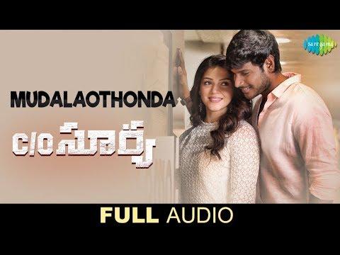 Modalavuthonda | Full Audio | C/O Surya | Shreya Ghoshal | Pradeep Kumar | Suseenthiran | D Imman