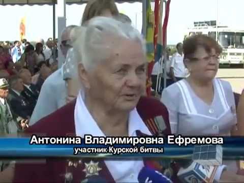 Семидесятилетие Курской битвы. 'Бэкграунд'