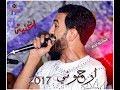 جديد اغنيه ارحموني 2018 النجم احمد الباشا(تصوير ماندو الباشا)