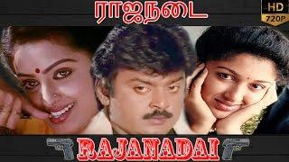 Rajanadai tamil Movie   Tamil Superhit Full Movies   Vijayakanth   Seetha   Gouthami