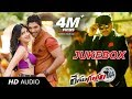 Download Race Gurram Jukebox | Full Songs Official | Allu Arjun, Shruti Hassan | S Thaman MP3 song and Music Video