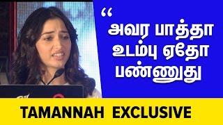 """Tamanna Explains""- What Happened When She Meet Prabudeva 