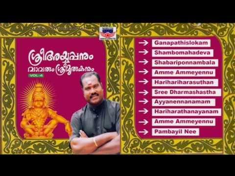 Sree Ayyappanum Vavarum Sreemurukanum Vol 4 - Ayyappa Bhakthi Ganangal - Malayalam video