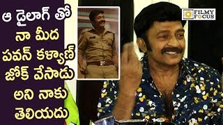 Rajasekhar Funny about Pawan Kalyan Gabbar Singh Dialogue in Kalki Movie