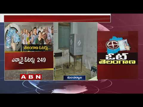 Telangana Assembly Elections 2018 Polling | Live Updates from Mancherial voting booth | ABN Telugu