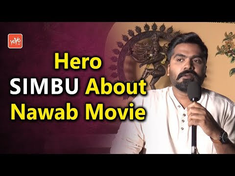Actor Simbu Telugu Speech About Nawab Movie | Mani Ratnam | A R Rahmen | Aditi Rao | YOYO TV Channel
