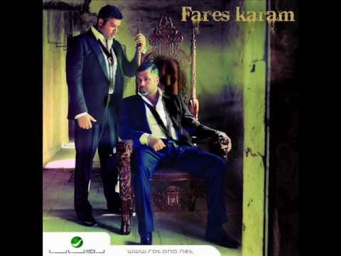 Fares Karam - Bkhatrak /   - 